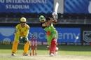 Virat Kohli drives down the ground, Chennai Super Kings vs Royal Challengers Bangalore, IPL 2020, Dubai, October 25, 2020