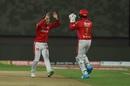 Glenn Maxwell and KL Rahul celebrate a wicket, Kolkata Knight Riders vs Kings XI Punjab, IPL 2020, Sharjah, October 26, 2020