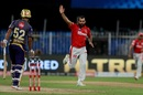 Mohammed Shami is elated after dismissing Rahul Tripathi early, Kolkata Knight Riders vs Kings XI Punjab, IPL 2020, Sharjah, October 26, 2020