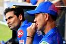 A dejected Mohammad Kaif and Ricky Ponting in the Delhi Capitals dugout, Delhi Capitals vs Mumbai Indians, IPL 2020, Dubai, October 31, 2020