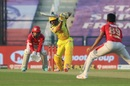 Ambati Rayudu drives through the covers, Chennai Super Kings vs Kings XI Punjab, IPL 2020, Abu Dhabi, November 1, 2020