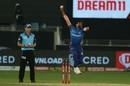 Jasprit Bumrah winds his body into his delivery stride, Mumbai Indians vs Delhi Capitals, IPL 2020 Qualifier 1, Dubai, November 5, 2020