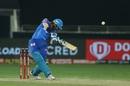 Axar Patel goes big over long-on, Mumbai Indians vs Delhi Capitals, IPL 2020 Qualifier 1, Dubai, November 5, 2020