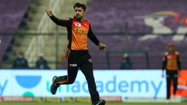 Rashid Khan celebrates a wicket