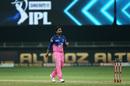 Rahul Tewatia looks on, Kolkata Knight Riders vs Rajasthan Royals, IPL 2020, Dubai, November 1, 2020