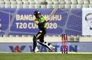 Mahedi Hasan dispatches one away to the leg side en route to his half-century, Dhaka T20 vs Rajshahi T20, Bangabandhu T20 Cup, Dhaka, November 24, 2020