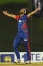 Qais Ahmad celebrates a wicket, Colombo Kings v Kandy Tuskers, Hambantota, LPL 2020, December 5, 2020