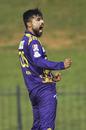 Mohammad Amir exults during his five-for, Colombo Kings vs Galle Gladiators, LPL 2020, Hambantota, December 7, 2020