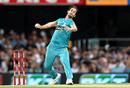 Lewis Gregory took three wickets on BBL debut, Brisbane Heat vs Hobart Hurricanes, BBL, Brisbane, December 27, 2020