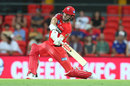 Shaun Marsh shapes to swing down the ground, Melbourne Renegades vs Sydney Thunder, BBL, Metricon Stadium, January 1, 2021