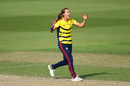 Tash Farrant reacts, South East Stars vs Southern Vipers, Rachael Heyhoe Flint Trophy, The Oval, September 19, 2020