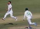 Yasir Shah leaps in celebration, Pakistan vs South Africa, 1st Test, Karachi, day 4, January 29, 2021
