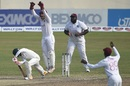 Mushfiqur Rahim edged one from Jomel Warrican through to Joshua Da Silva, Bangladesh v West Indies, 2nd Test, Dhaka, 4th day, February 14, 2021
