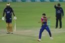 Aamer Yamin celebrates a wicket, Karachi Kings vs Quetta Gladiators, Pakistan Super League, Karachi, February 20, 2021