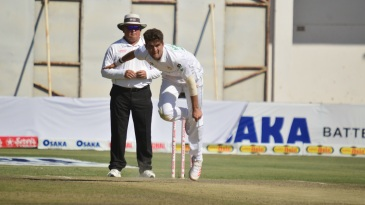 Shaheen Shah Afridi starred with four wickets