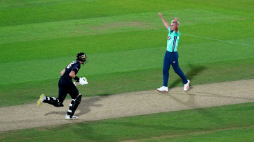Sam Curran celebrates the moment of victory