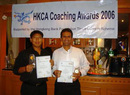 Sher Lama and Najeeb Aamer show off their prizes at the 2006 HKCA Coaching Awards