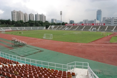 Shenzhen University Stadium (view from main Grandstand)
