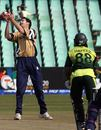 Craig Wright holds on to a return catch off Mohammad Hafeez, Pakistan v Scotland, Group D, ICC World Twenty20, Durban, September 12, 2007