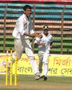 Yasin Arafat took three Sylhet wickets, Chittagong v Sylhet, National Cricket League, Chittagong, November 19, 2007