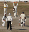 Sarandeep Singh makes an unsuccessful lbw appeal against Shamsher Singh,  Himachal Pradesh v Rajasthan, Ranji Trophy Super League, Group A, 7th round, 2nd day, Dharamsala, December 26, 2007