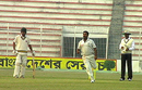 Barisal's Arafat Salahuddin celebrates a wicket, Barisal v Sylhet, National Cricket League 9th round, 1st day, Bogra, December 27, 2007