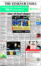 The <i>Times of India</i> reports Rajasthan Royals' IPL victory, June 2, 2008
