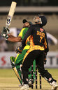 Inzamam-ul-Haq was out caught behind for 19, Lahore Badshahs v Royal Bengal Tigers, ICL, Hyderabad, October 12, 2008