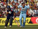 Irfan Pathan unsuccessfully for an lbw against Ravi Bopara