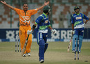 Samiullah Khan celebrates a wicket, Sind Dolphins v North West Frontier Province Panthers, Pentangular One Day Cup, Karachi, December 18, 2008