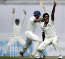 Mahbubul Alam appeals unsuccessfully for an lbw, Bangladesh v Sri Lanka, 1st Test, Mirpur, 1st day, December 26, 2008