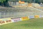 A view of the stands at the Maharaja Bir Bikram College stadium in Agartala